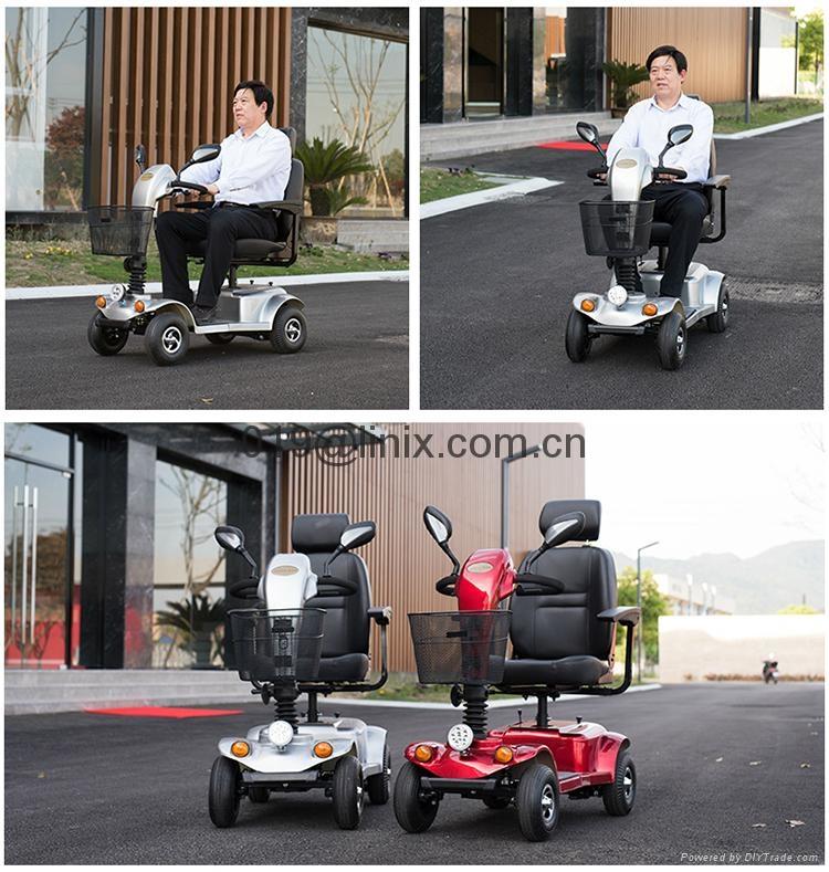 老年电动代步车残疾人电动轮椅四轮小电动车401-1C 5