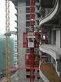 Construction hoist SCM-SC200 Series