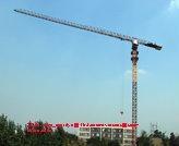 Flat head jib tower crane SCM-P200