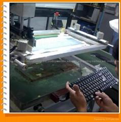 keyboard printing machine