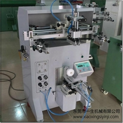 Silicon Bracelet Printing Machine