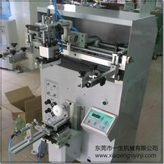 Silicon Wristband Screen Printing Machine