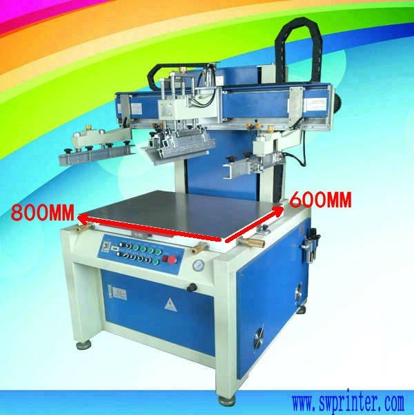 YS6080MMS PCB screen printing machine 2
