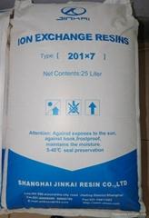 苯乙烯系强碱性阴离子交换树脂201*7