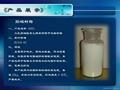 苯乙烯系强酸性阳离子交换树脂0