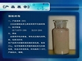 大孔强酸性阳离子树脂D001