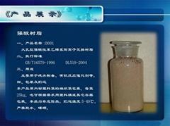 大孔強酸性陽離子樹脂D001