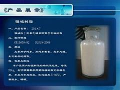 强碱性阴离子树脂201*7