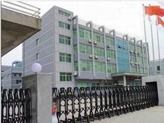 上海劲凯树脂有限公司