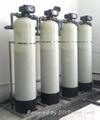 大孔弱酸性阳离子树脂 1