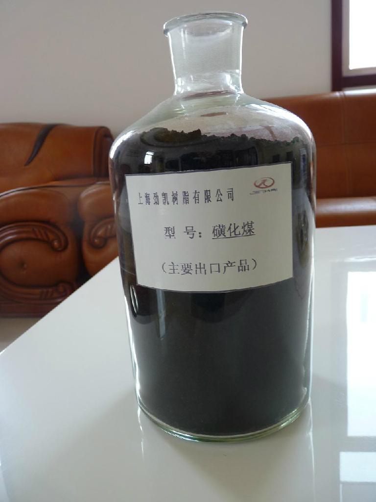 大孔强碱性阴离子树脂D201 5