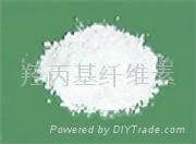 羟丙基纤维素 1