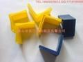 塑料角膠  1