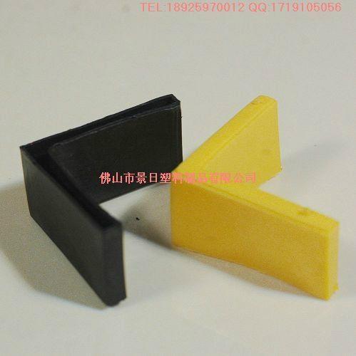 塑料角膠  5