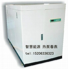 厂家直销春燕空调商用水地源热泵中央空调