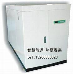 廠家直銷春燕空調商用水地源熱泵中央空調