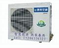 廠家直銷60HZ空氣源熱泵中央