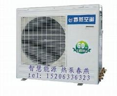 廠家直銷60HZ空氣源熱泵中央空調一機多用