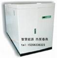 商用地源熱泵中央空調