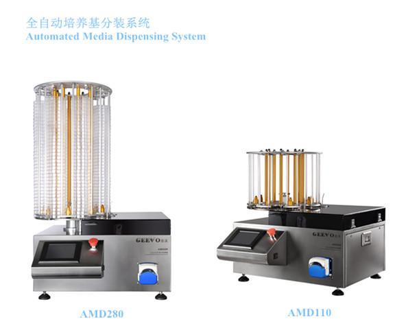 Automated Media filler, Agar filler, medium dispenser 1