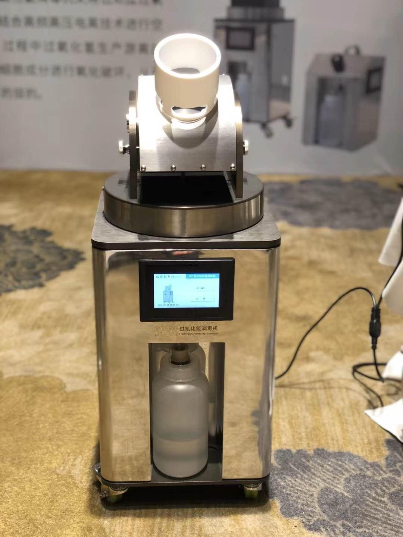 過氧化氫滅菌器, VHP滅菌器, 空間消毒機 2