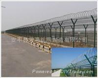 機場防護網 2