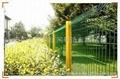 桃型柱隔离护栏网