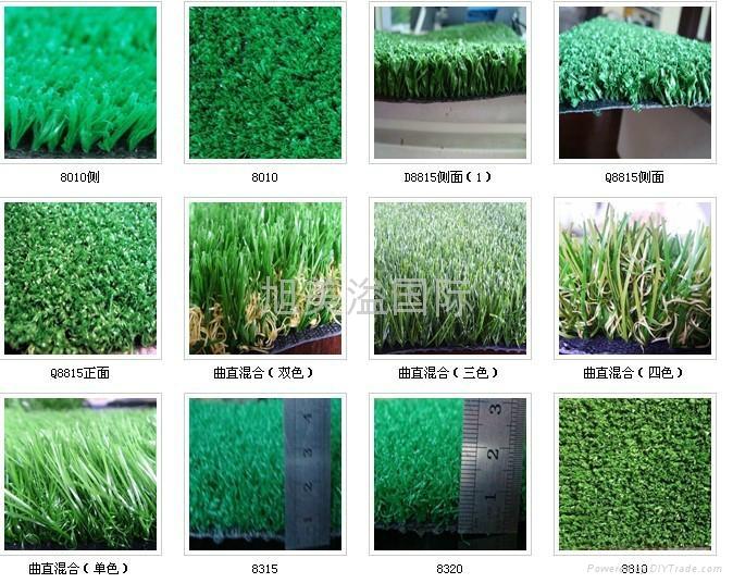 专业人造草坪铺设 2
