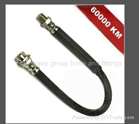 brake hose assembly in keybol number or OEM number or sample 3