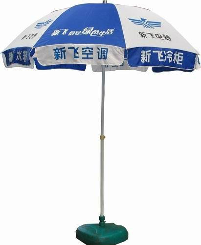 青島廣告太陽傘 1