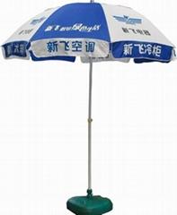 青島廣告太陽傘