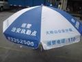 青島廣告太陽傘 2