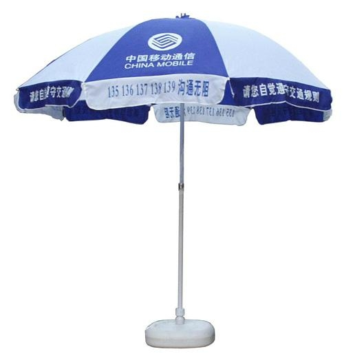 青島廣告太陽傘 4