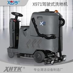 电动驾驶式洗地机品质保证电瓶式全自动洗地车