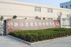 Zhejiang Aoci Decoration Materials Co., Ltd