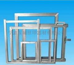 慈溪絲印鋁框