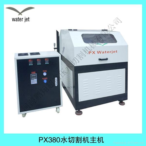 PX380數控水切割機 1