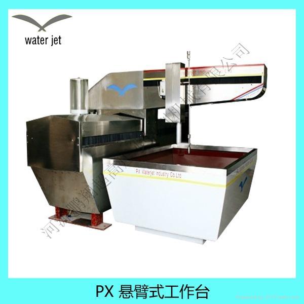 PX380數控水切割機 3
