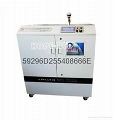 8192A雞胚尿囊膜實驗培養箱