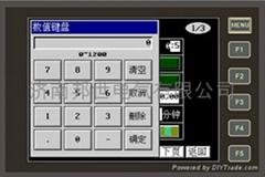 BONSCP100控制器