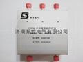 低压有源电力滤波装置
