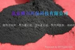 北京脫色粉狀活性炭