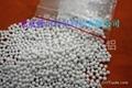 北京活性氧化鋁催化劑 1