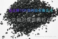 供应煤质颗粒活性炭