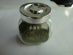 岩藻黄质,褐藻素