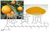 β-隐黄质 1
