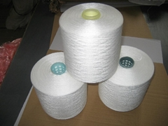 Raw white polyester yar