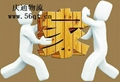 Moving company in Hong Kong to Shanghai