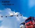 Freight forwarders in Hong Kong freight
