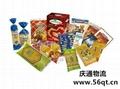 Food imports, food imports, food